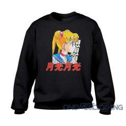 Sailor Moon Chibi Moon Sweatshirt