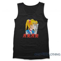 Sailor Moon Chibi Moon Tank Top